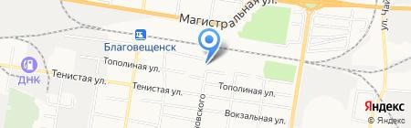 Амур-Сервис на карте Благовещенска