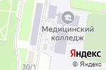Схема проезда до компании Амурский медицинский колледж в Благовещенске