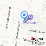 Пункт авторазбора и эвакуации автомобилей на карте Благовещенска