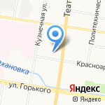 Ёшкин Кот на карте Благовещенска