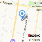 Амур-Транс-Сервис на карте Благовещенска
