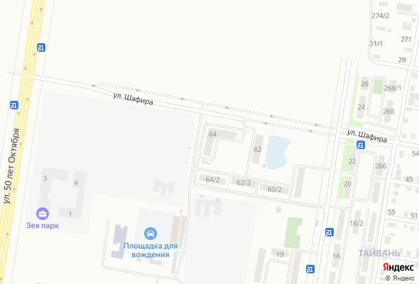 жилой комплекс Шафира, 64