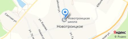 Новотроицкая основная общеобразовательная школа на карте Белогорья