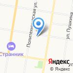 Детская поликлиника №2 на карте Благовещенска