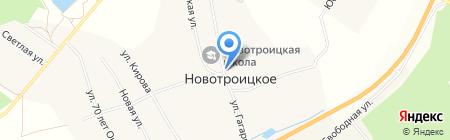 Администрация Новотроицкого сельсовета на карте Белогорья