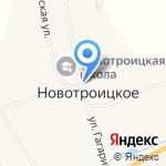 Почтовое отделение на карте Благовещенска