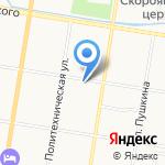 РУБИКОН на карте Благовещенска