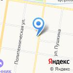 Мастерская по ремонту обуви на карте Благовещенска