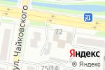 Схема проезда до компании Best Fitness Gym в Благовещенске