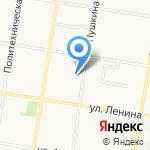 Амурский областной институт развития образования на карте Благовещенска