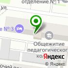 Местоположение компании StartUP