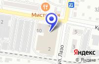 Схема проезда до компании СПЕЦТЕХНИКА в Благовещенске