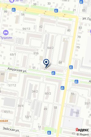 АПТЕКА № 7 БУДЬ ЗДОРОВ на карте Благовещенска
