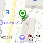 Местоположение компании Капуста