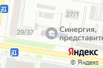 Схема проезда до компании Бизнес-Интеллект в Благовещенске