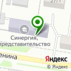 Местоположение компании Амурский строительный учебный центр, ЧУ ДПО