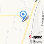 Авто-Комфорт на карте Благовещенска