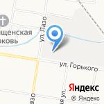 Фонд социального страхования РФ на карте Благовещенска