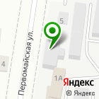 Местоположение компании Амурский центр профессиональной подготовки