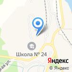 Школа искусств села Белогорье на карте Благовещенска