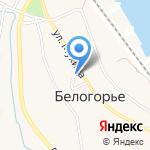 Территориальный отдел пос. Белогорье на карте Благовещенска