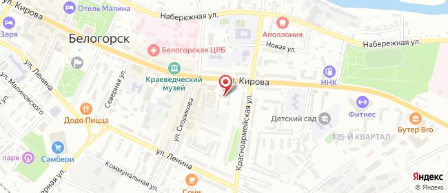 Карта расположения пункта доставки Билайн в городе Белогорск