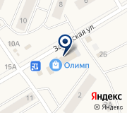 Олимп, торговый центр