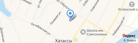 ДЮСШ №7 им. И.И. Захарова на карте Хатассов