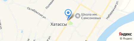 Почтовое отделение с. Хатассы на карте Хатассов