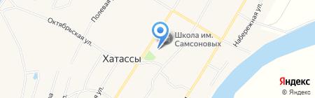 Детская музыкальная школа на карте Хатассов