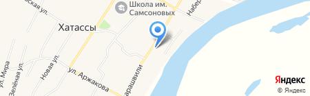 Кустук на карте Хатассов