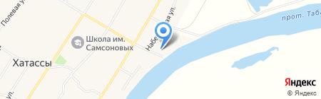 Баня на карте Хатассов