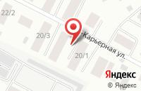 Схема проезда до компании Надежда + в Якутске