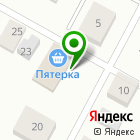 Местоположение компании Пятёрка