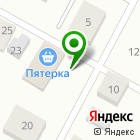 Местоположение компании Туйгун