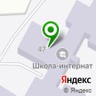 Местоположение компании Центр дистанционного образования Министерства образования Республики Саха (Якутия)
