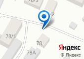 СахаШинТорг на карте