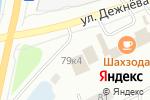Схема проезда до компании Baks в Якутске