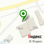 Местоположение компании АвТOYOТА