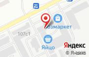 Автосервис Formula1 в Якутске - улица Чернышевского, 107: услуги, отзывы, официальный сайт, карта проезда