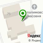 Местоположение компании Учебный пункт