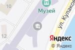 Схема проезда до компании Северо-Восточный федеральный университет им. М.К. Аммосова в Якутске