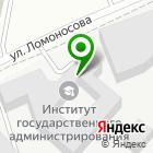 Местоположение компании WALMERS