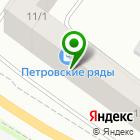 Местоположение компании САЙДЫЫ-Новые технологии