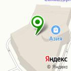 Местоположение компании My_house_ykt