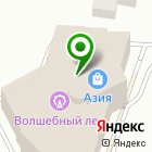 Местоположение компании Лабынкыр