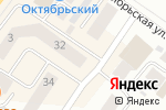 Схема проезда до компании Аргысмедстрах в Якутске
