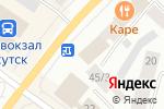 Схема проезда до компании Ф.О.Н в Якутске