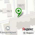 Местоположение компании Express.ru