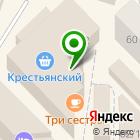 Местоположение компании Уус экспо